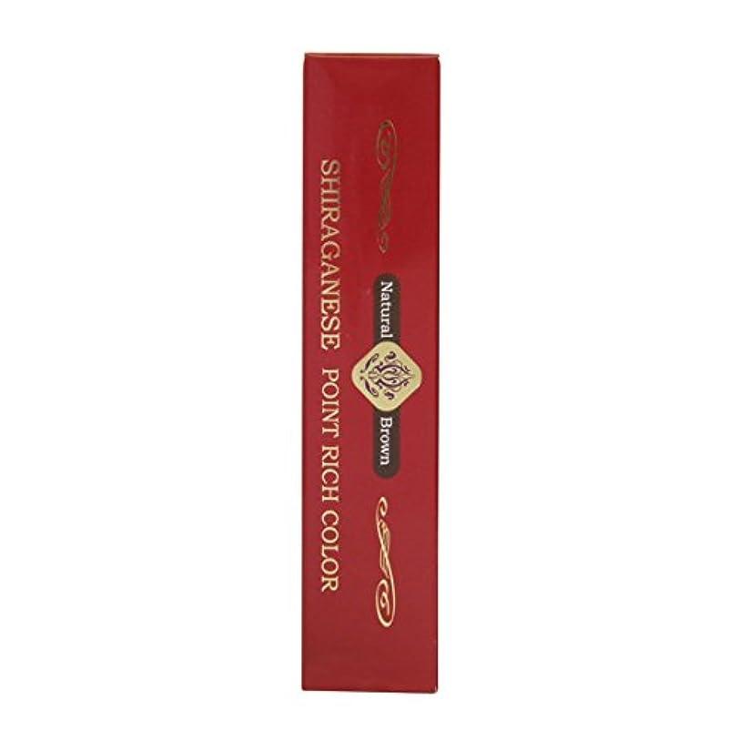 時計スポンジリングレットビアント シラガネーゼ ポイントリッチカラー ナチュラルブラウン 20g