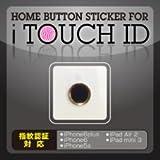 i touch ID 指紋 認証対応 ホーム ボタン シール てしまSTORE (ゴールドブラック iPhone6S iPhone6 iphone6Plus iPhone5S iPadAir2 iPadmini3 対応)