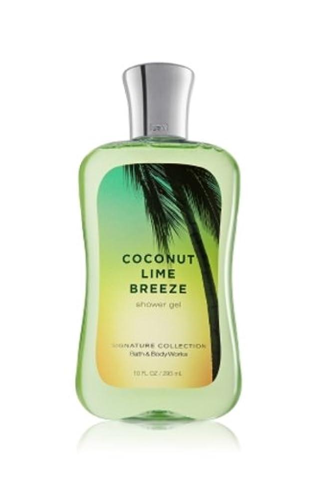 全国朝食を食べるカルシウムバス&ボディワークス ココナッツライムブリーズ シャワージェル Coconut Lime Breeze Shower Gel [並行輸入品]