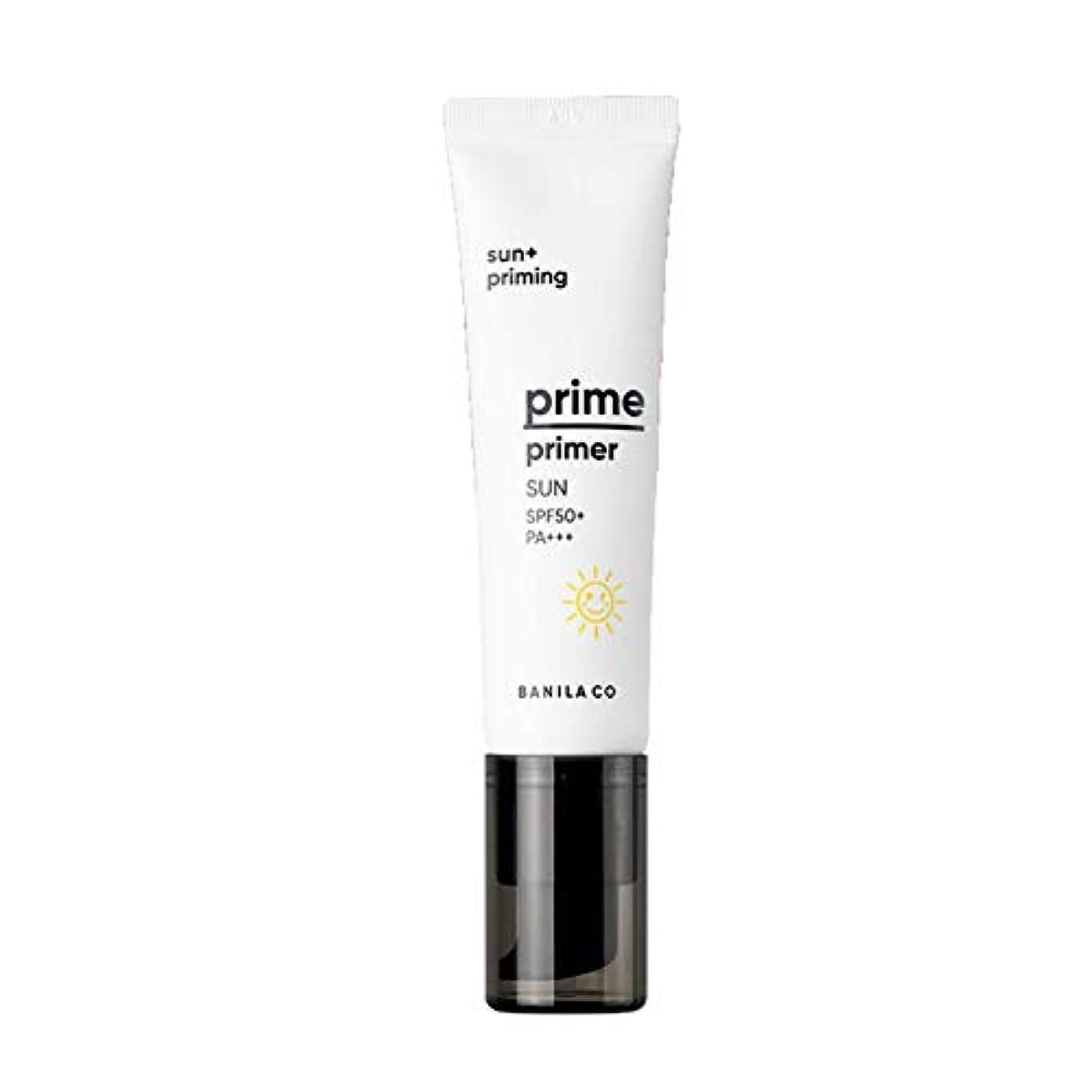 アスリート小道具豊かなバニラコプライムプライマーサン30mlサンクリーム韓国コスメ、Banila Co Prime Primer Sun 30ml Sun Cream Korean Cosmetics [並行輸入品]