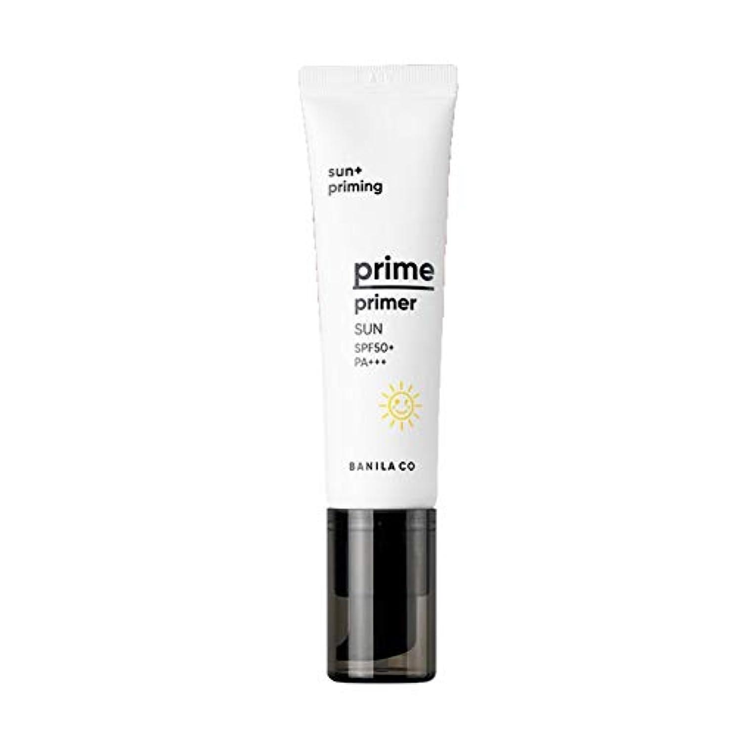 ペンフレンド滑り台額バニラコプライムプライマーサン30mlサンクリーム韓国コスメ、Banila Co Prime Primer Sun 30ml Sun Cream Korean Cosmetics [並行輸入品]