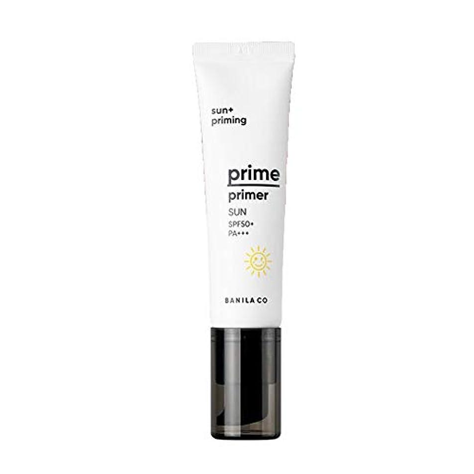 敬の念挨拶保守的バニラコプライムプライマーサン30mlサンクリーム韓国コスメ、Banila Co Prime Primer Sun 30ml Sun Cream Korean Cosmetics [並行輸入品]