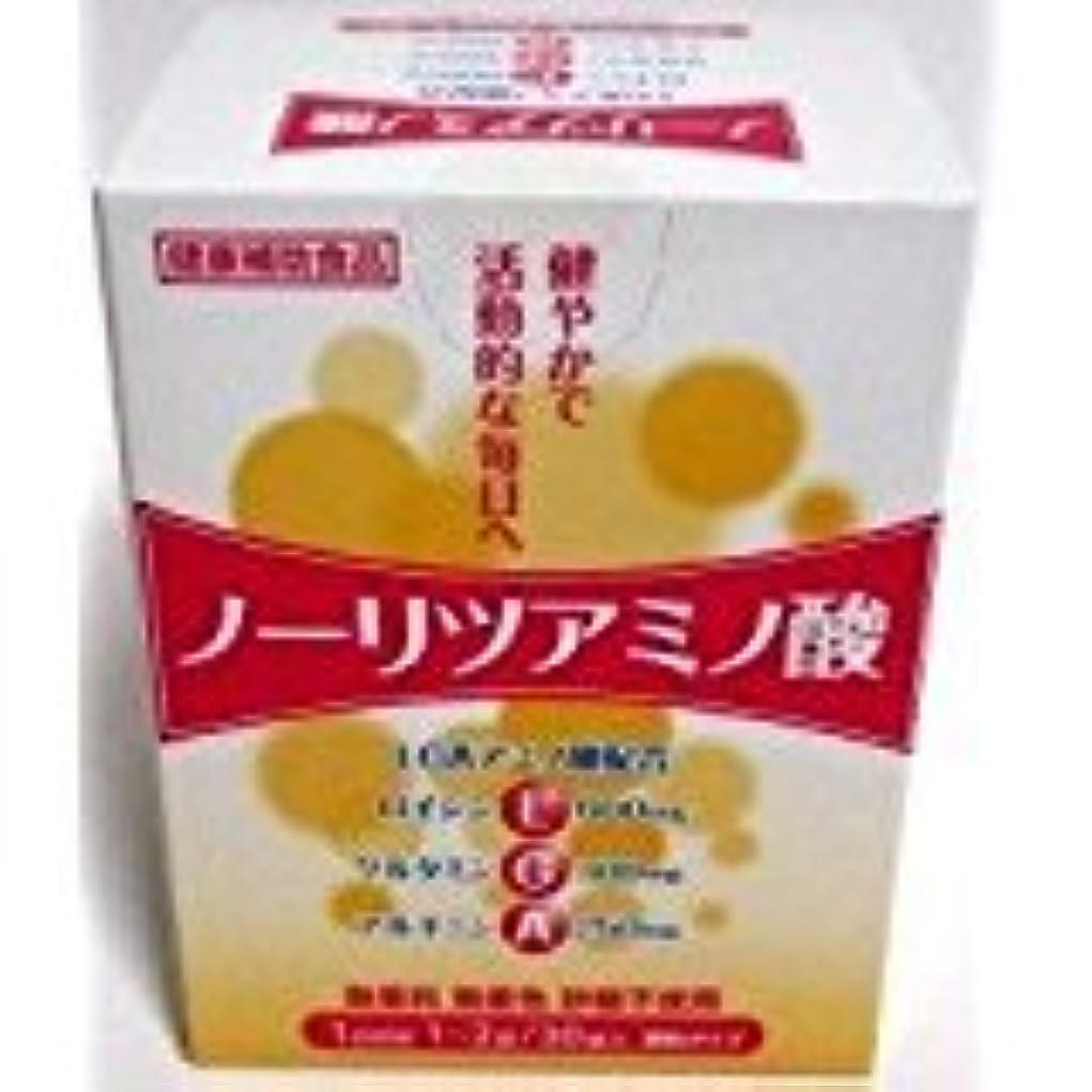 電話に出るスラム浴ノーリツアミノ酸(30袋入)