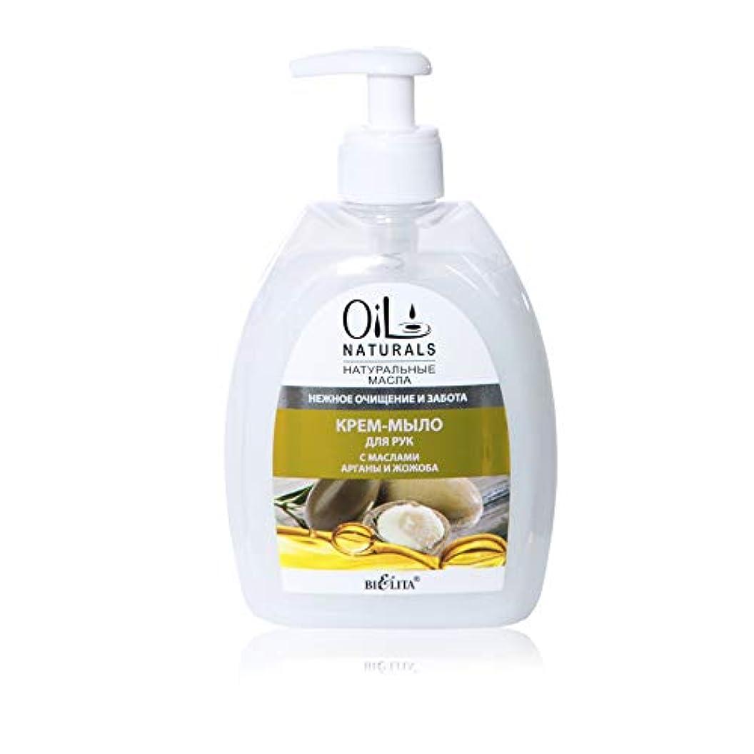 無一文ラジウム黙Bielita & Vitex Oil Naturals Line | Gentle Cleansing & Care Hand Cream-Soap, 400 ml | Argan Oil, Silk Proteins...