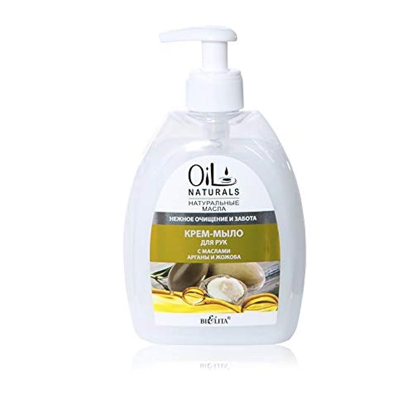 獣どれでも労働者Bielita & Vitex Oil Naturals Line | Gentle Cleansing & Care Hand Cream-Soap, 400 ml | Argan Oil, Silk Proteins...