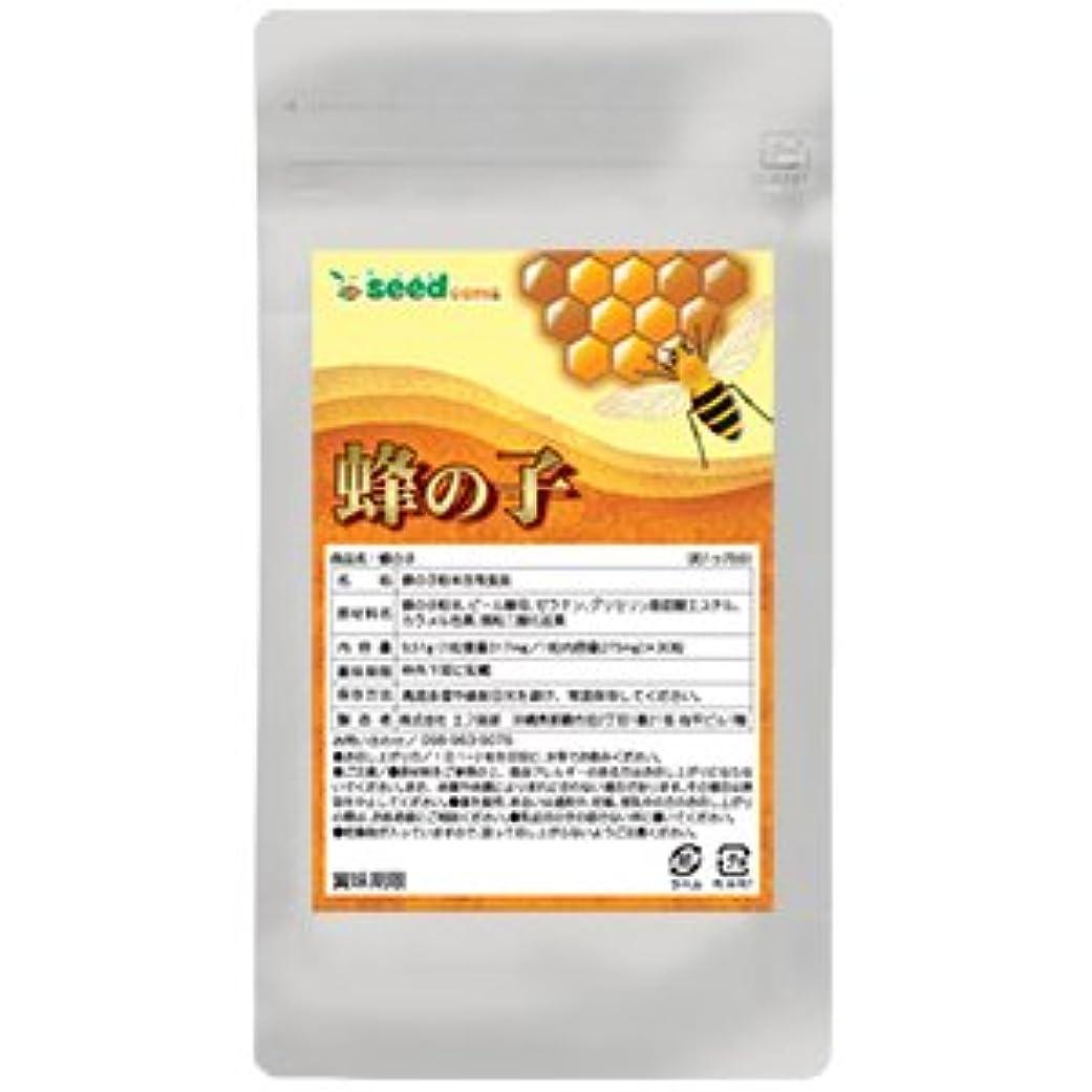 おそらくラック悪化させるシードコムス seedcoms 蜂の子 ビール酵母 アミノ酸 ノイズが気になる方へ 約3ヶ月分 90粒