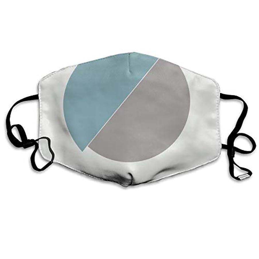 開いたホールドオール結晶Morningligh 園 半分 マスク 使い捨てマスク ファッションマスク 個別包装 まとめ買い 防災 避難 緊急 抗菌 花粉症予防 風邪予防 男女兼用 健康を守るため