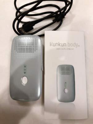 コニカミノルタ KONICA MINOLTA 世界初ニオイ見える化チェッカー Kunkun body(クンクン ボディ) 本体