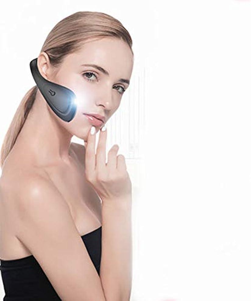 音ラベル拡散するNfudishpu顔リフティングアーティファクトV顔包帯下顎頬骨咬筋補正顔シリコーン電気美容機器
