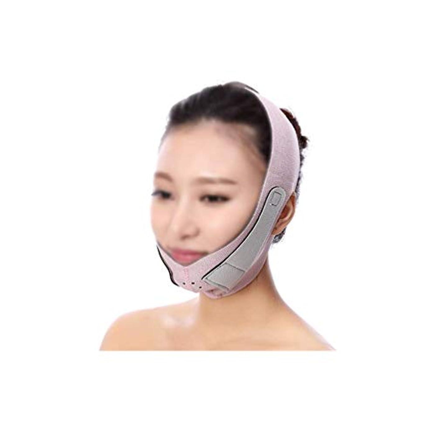 コマースジャーナリスト白内障フェイスリフトマスク、顎ストラップ回復包帯小V顔薄い顔アーティファクト睡眠強力なマスクフェイスリフティング包帯フェイシャルリフティングダブルチンリフティングファーミング