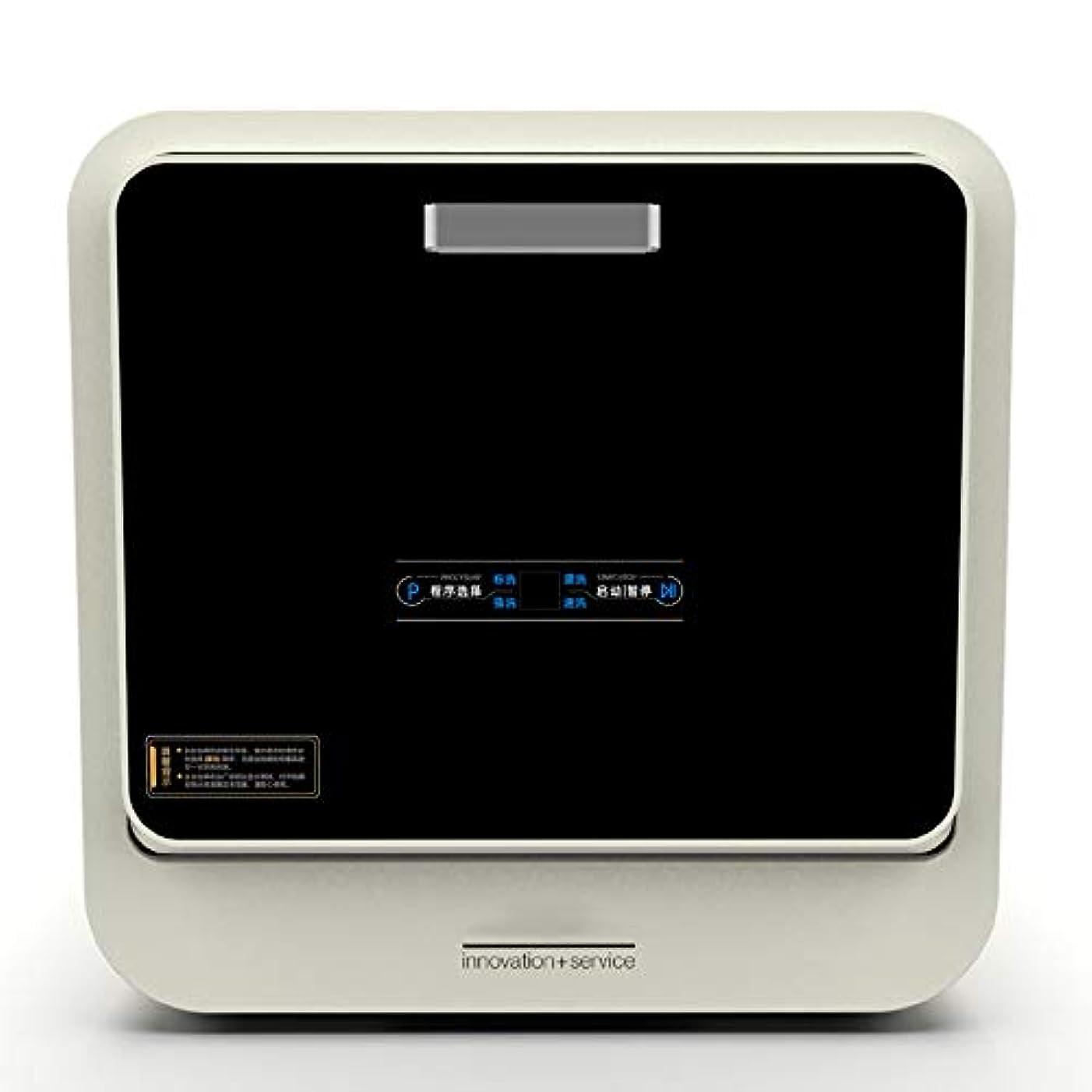 ライトニング支給農学ポータブルデスクトップ食器洗い機、自動スマートミニデスクトップ消毒および食器洗い家庭用キッチンのインストールなし