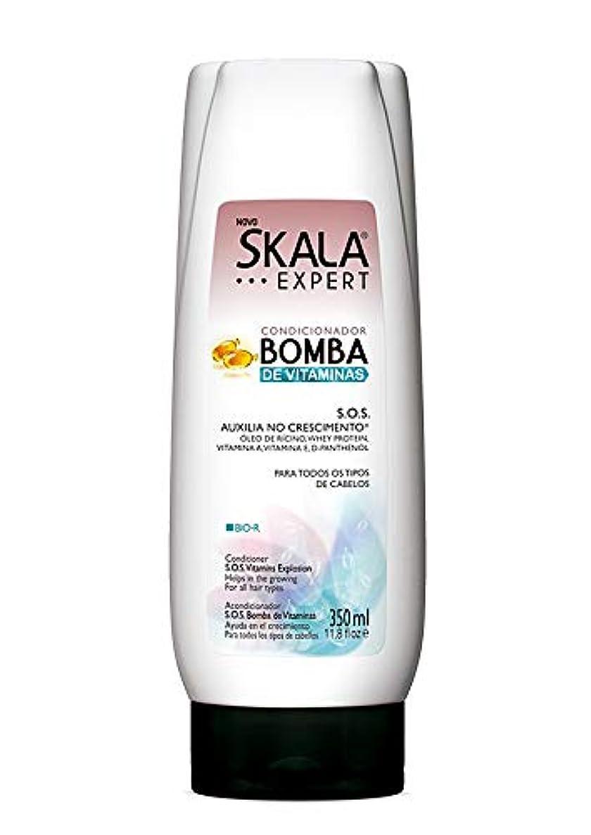 内なる排泄物乙女SKALA EXPERT スカラ エクスパート ビタミン成分配合 コンディショナー 350ml