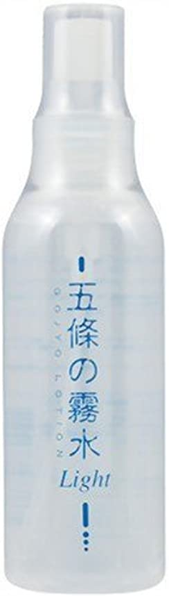 平野災難中級五條の霧水 ライト 120ml