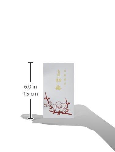 梅薫堂のお線香 白檀初梅