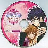 ドラマ風CD 堕天使の甘い誘惑×快感フレーズ 堕天使の甘い入浴