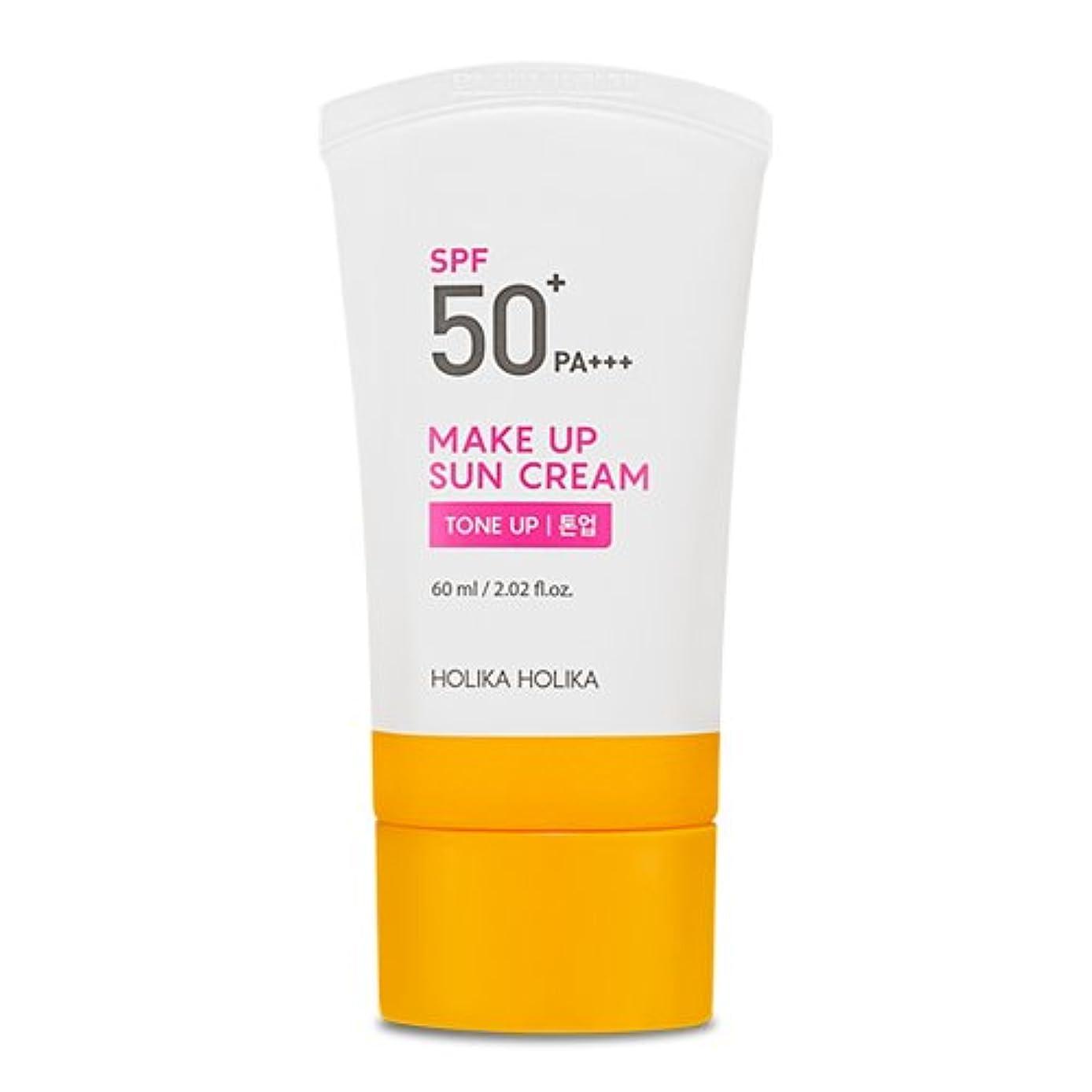 冬コミット解説[2018]ホリカホリカ メイクアップ 日焼け止めクリーム/UVケア?Holika Holika Make Up Sun Cream SPF50+ PA+++ 60ml [並行輸入品]
