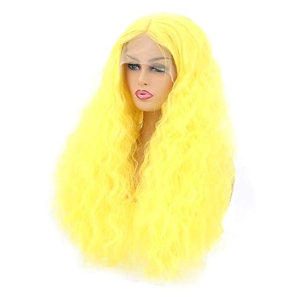 マーチャンダイザー野な煙突Kerwinner 本物の髪として自然な女性のための長い巻き毛の波状のかつら合成のカラフルなコスプレデイリーパーティーウィッグ (Size : 26 inches)