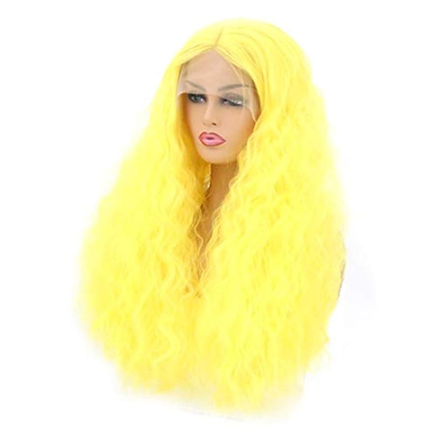 柔らかい運動する意識的Kerwinner 本物の髪として自然な女性のための長い巻き毛の波状のかつら合成のカラフルなコスプレデイリーパーティーウィッグ (Size : 18 inches)