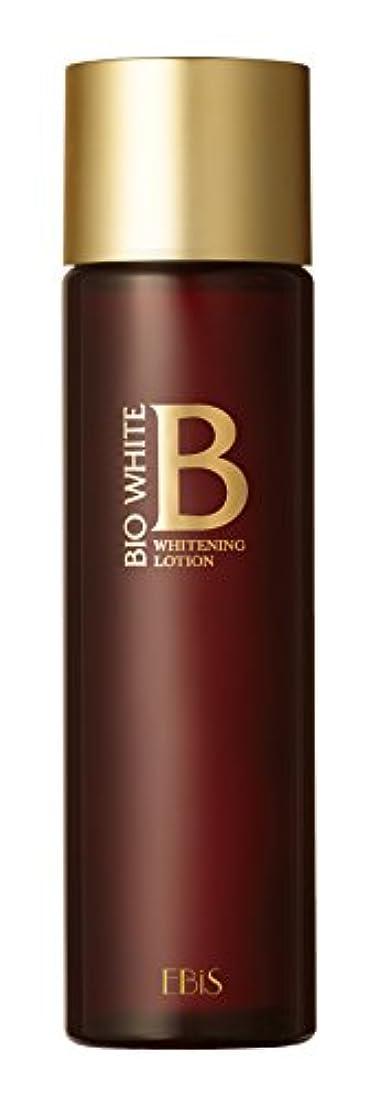 呼吸する優勢肯定的エビス化粧品(EBiS) シミ対策 薬用美白化粧水 ビーホワイトローション 150ml 美白 化粧水