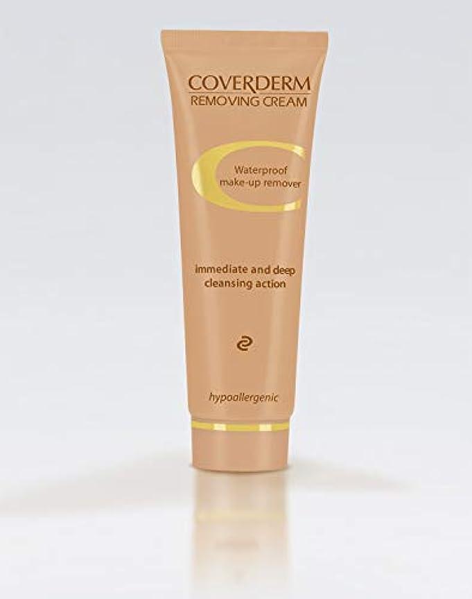 評判リアル許容できるCoverderm Removing Cream (2.5)