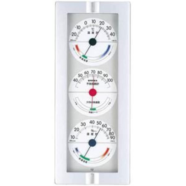 (まとめ) EMPEX 温度?湿度計 快適モニター(温度?湿度?不快指数計) 掛用 CM-635 ホワ