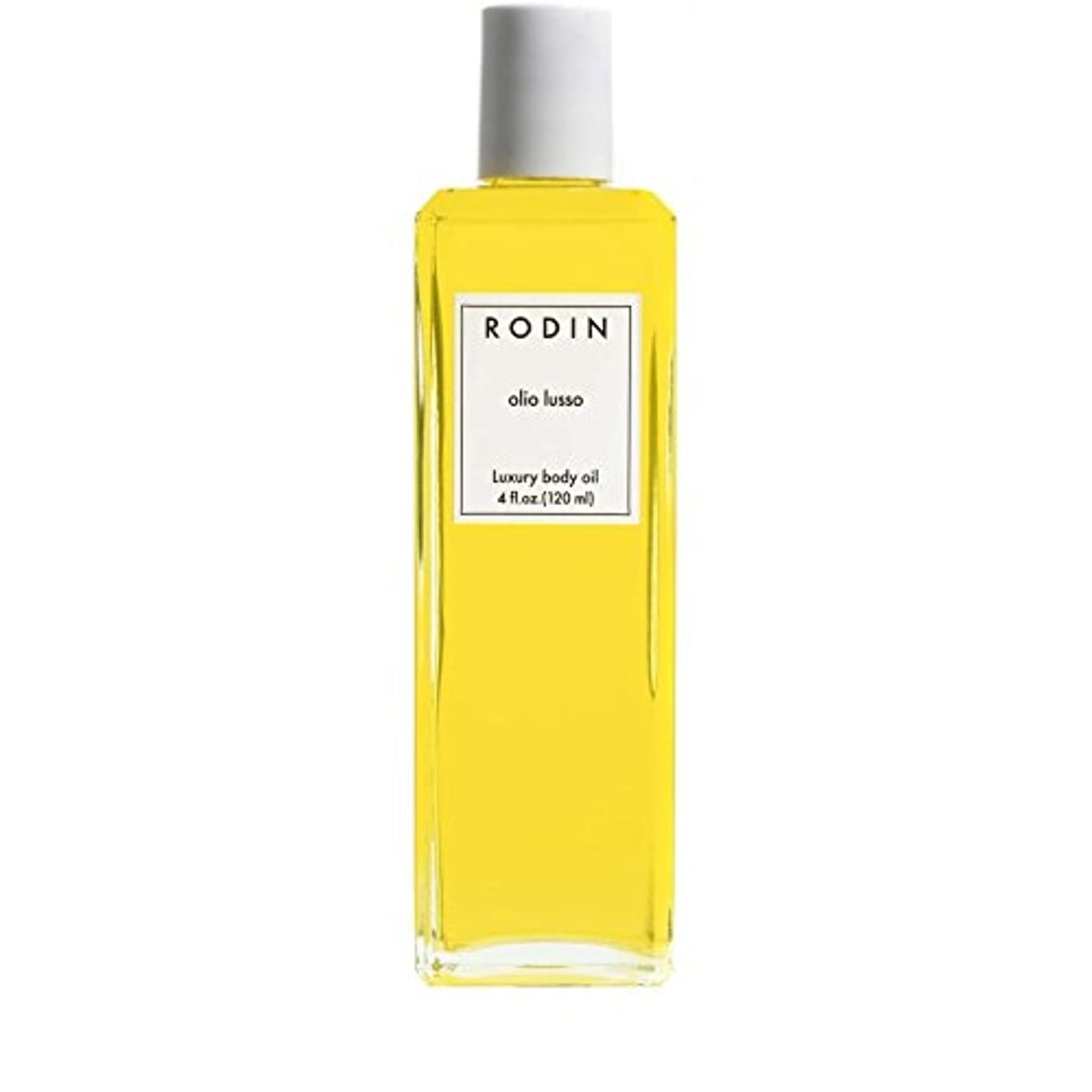 RODIN olio lusso Jasmine & Neroli Luxury Body Oil 120ml - ロダンルッソジャスミン&ネロリ贅沢なボディオイル120ミリリットル [並行輸入品]