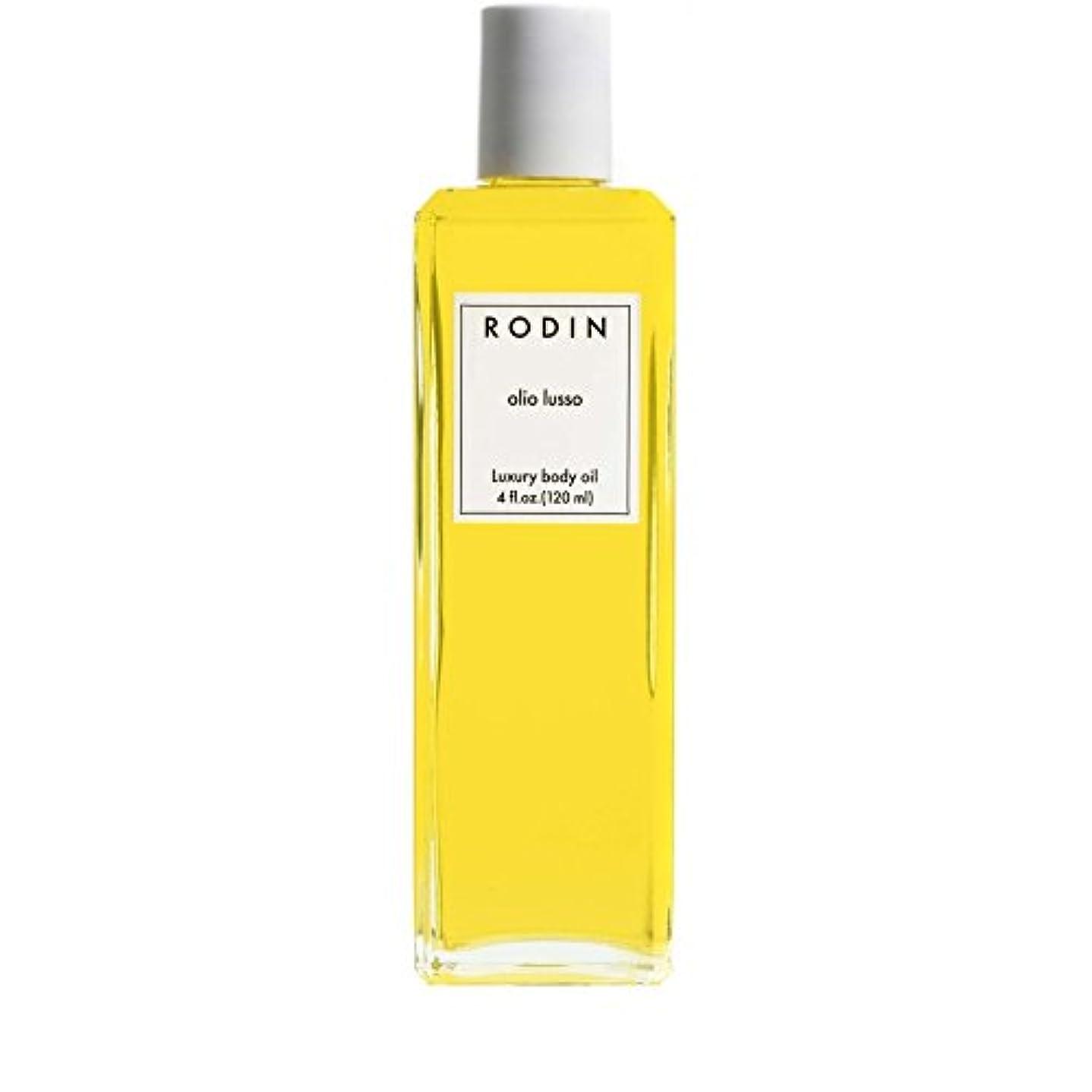 含む指紋有益なRODIN olio lusso Jasmine & Neroli Luxury Body Oil 120ml - ロダンルッソジャスミン&ネロリ贅沢なボディオイル120ミリリットル [並行輸入品]
