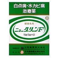動物用医薬品 ニチドウ 観賞魚用 ニューグリーンF 15g 5g×3