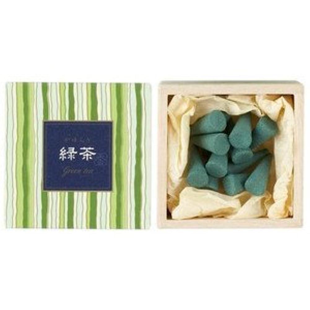 正当化する減る手日本香堂 かゆらぎコーン 緑茶