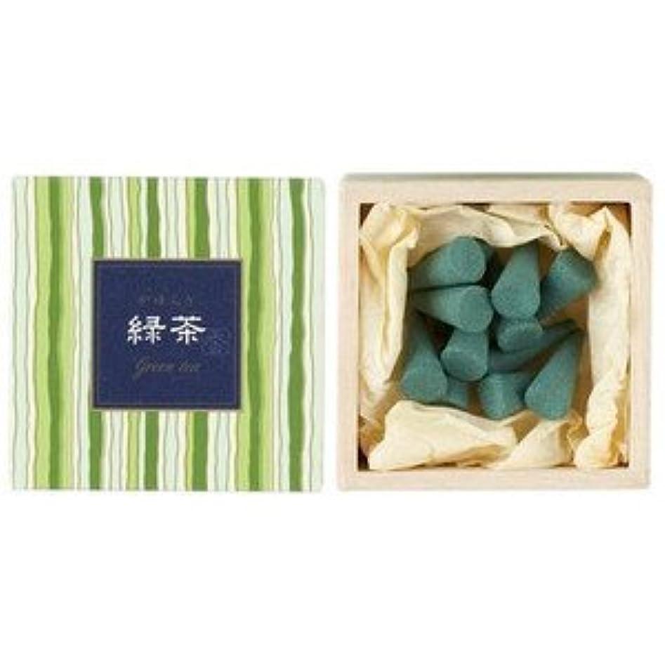 最大の無効にする素人日本香堂 かゆらぎコーン 緑茶