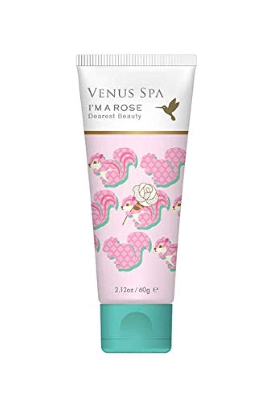 放散する冷笑するピケVenus Spa(ヴィーナススパ) フレグランスハンドクリーム ディアレスト ボディクリーム 可憐なフルーティフローラル 60g