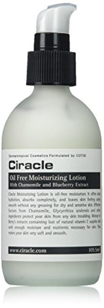 一時解雇するお世話になった相対的Ciracle Oil Free Moisturizing Lotion