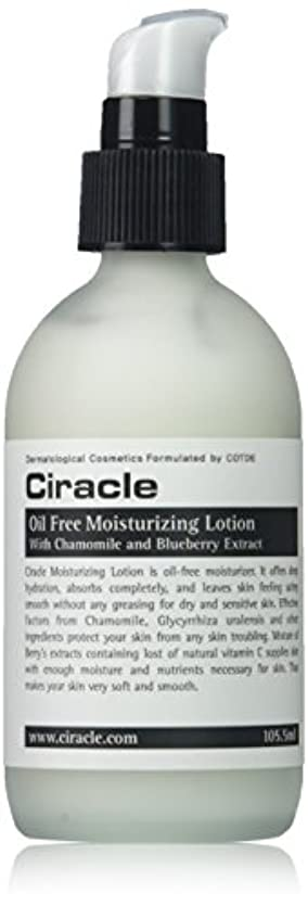裁判所瞳瞑想的Ciracle Oil Free Moisturizing Lotion
