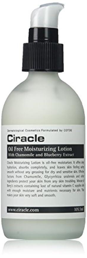 慢性的リー相対的Ciracle Oil Free Moisturizing Lotion
