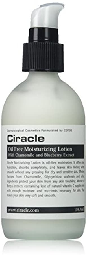 回転させる出撃者死んでいるCiracle Oil Free Moisturizing Lotion