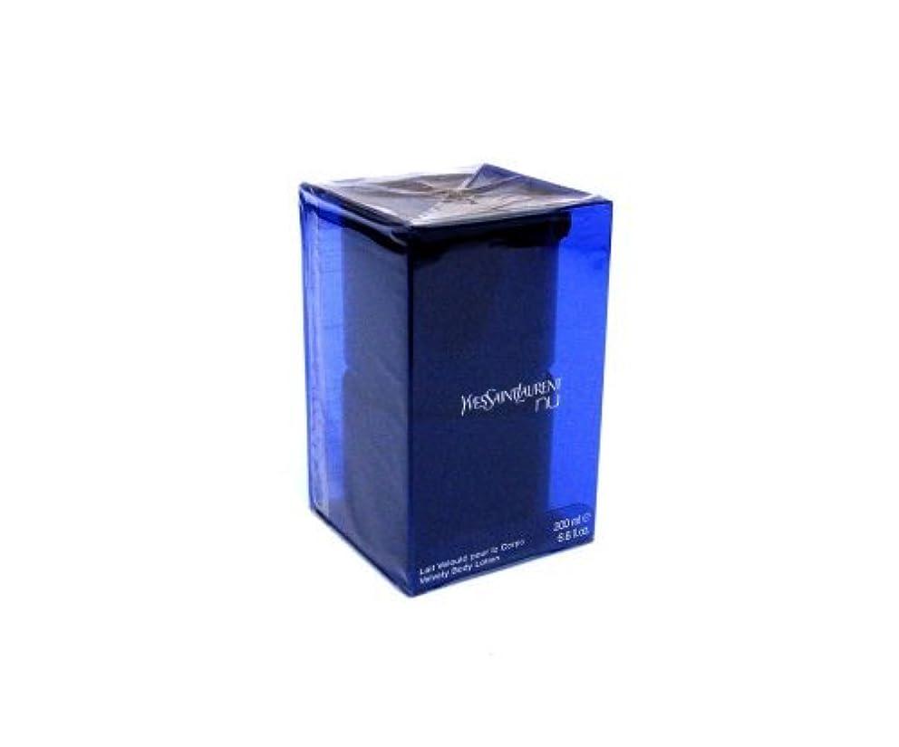 起業家オンス水を飲むイヴサンローラン ニュ ボディローション 200ml