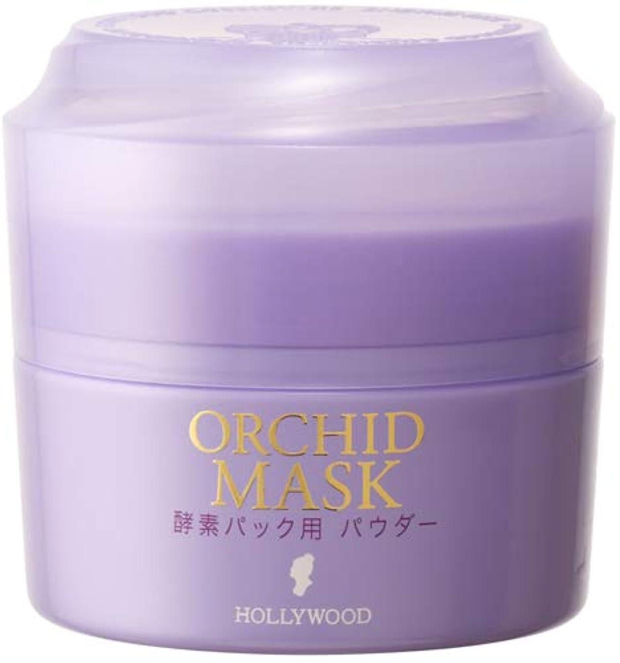 麦芽スキップ行商ハリウッド化粧品 オーキッド マスク 80g