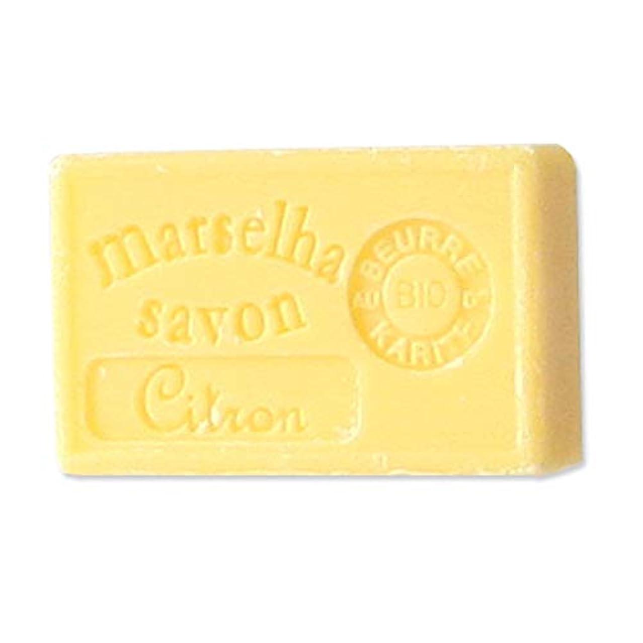 後継笑い< マルセラ > スクエアソープ レモン 125g [ マルセイユ石鹸 石けん 石鹸 せっけん アロマ石けん アロマ石鹸 ボディソープ ボディーソープ ハンドソープ ソープ マルセイユ サボンドマルセイユ ]