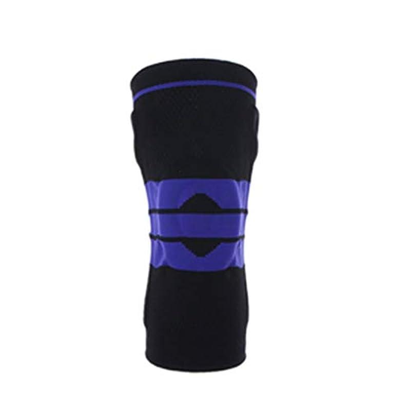 男性と女性のスポーツ膝パッドシリコーンスプリングニット膝パッドバスケットボール-Rustle666