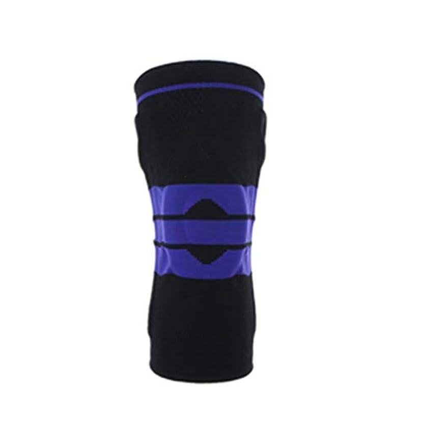 安全メリー麻痺させる男性と女性のスポーツ膝パッドシリコーンスプリングニット膝パッドバスケットボール-Rustle666