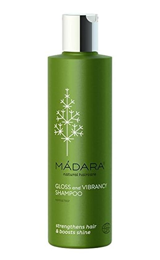 チョップ凍るおしゃれなマダラ グロス&ヴィブランシーシャンプー 250ml