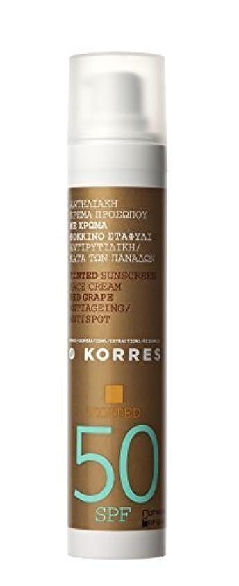 平らにする排除不調和Korres Tinted Red Grape Sunscreen Spf50 (50Ml) [並行輸入品]