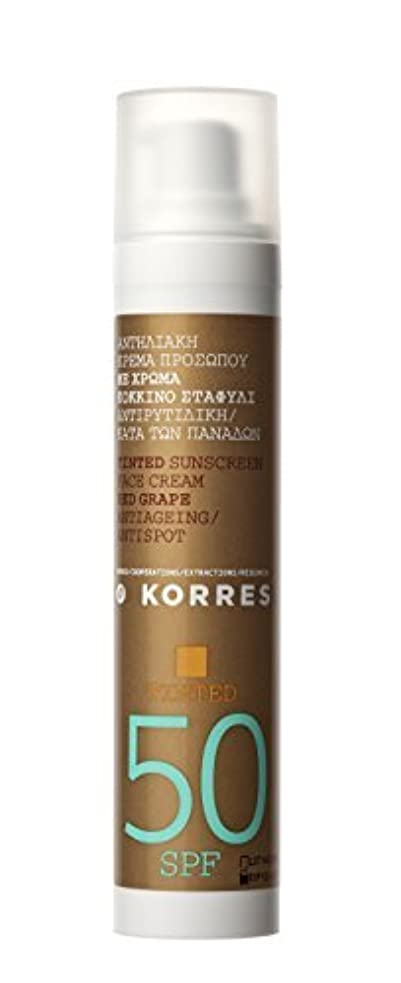 利点暗くする掃くKorres Tinted Red Grape Sunscreen Spf50 (50Ml) [並行輸入品]