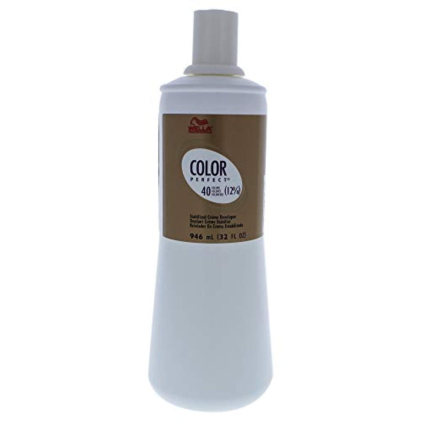 警報ボット増強するColor Perfect Stabilized Cream Developer 12 Percent 40 Vol