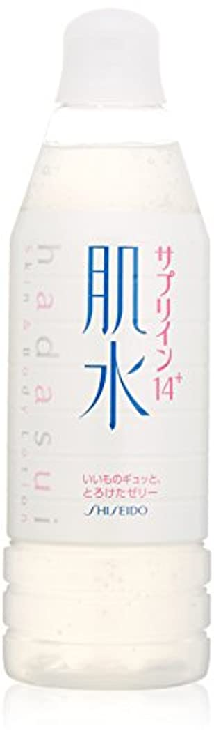 打ち負かすフィルタお肉肌水サプリイン14+ 400ml ボトルタイプ