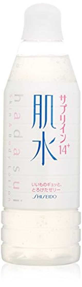 落花生メトロポリタン非公式肌水サプリイン14+ 400ml ボトルタイプ