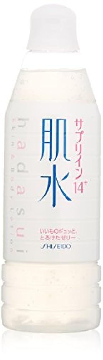 不機嫌そうなヒット独立した肌水サプリイン14+ 400ml ボトルタイプ