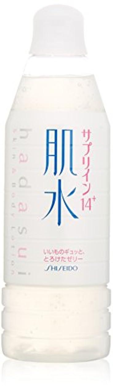 召喚するながら増強する肌水サプリイン14+ 400ml ボトルタイプ