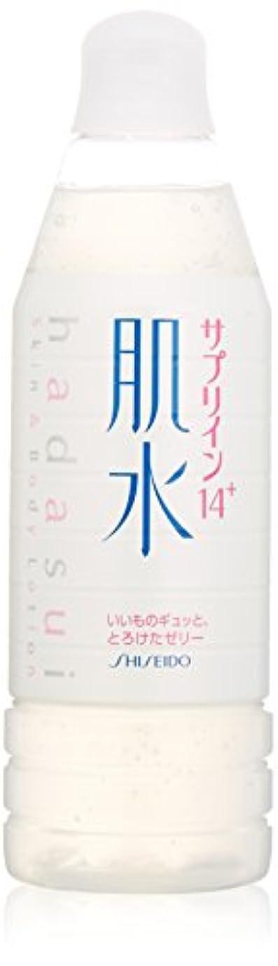 上に非互換再発する肌水サプリイン14+ 400ml ボトルタイプ