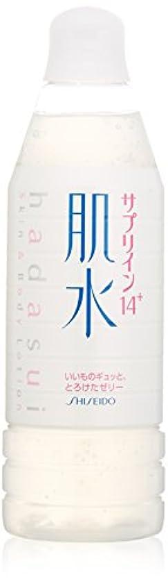 甘美な確率旋回肌水サプリイン14+ 400ml ボトルタイプ
